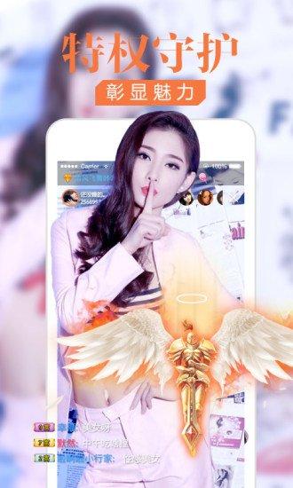 亚洲热直播V1.0 苹果版