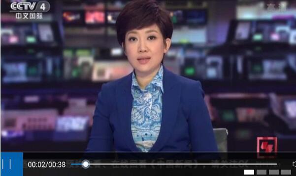 聚新闻V1.0 TV版