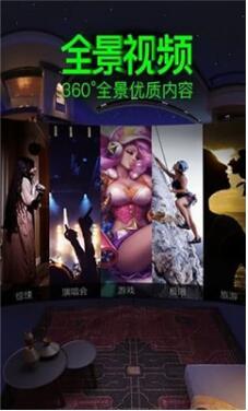 亚洲影院大香蕉视频在线专区V2.0 破解版