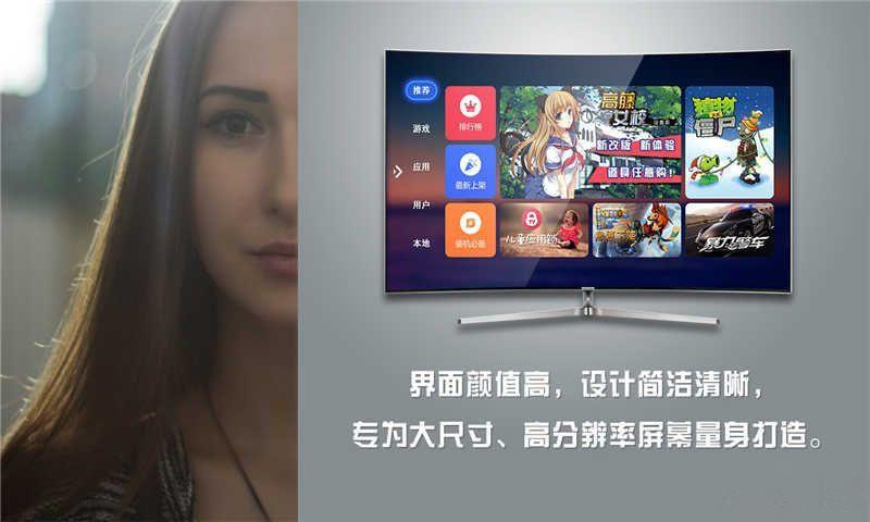 卓影市场V3.21.1.12 TV版