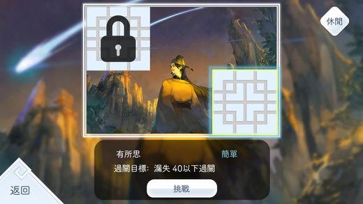 阳春白雪V1.021 安卓版