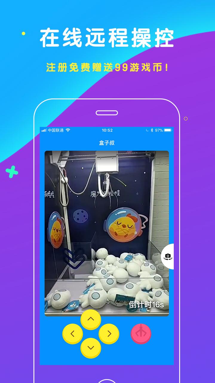 ħÁ¦×¥ÍÞÍÞV1.1.0 iPhone°æ