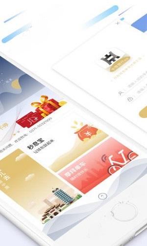 中原钱包V1.0 安卓版