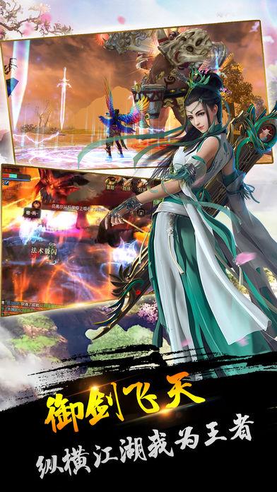 《天外飞仙传》是一款国风场景的仙侠动作pk游戏,五行阵法带来东方玄幻气息,神话见证再回传奇年代,游戏中各地流传的神兵传说迎来诸国勇者探索,你将成为一种的一员见证自己的机缘。喜欢这类游戏的玩家快来52z下载体验吧~