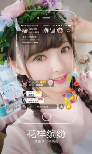 Cyou直播V1.0 安卓版
