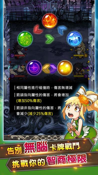 斗智棋兵V0.2.1 苹果版