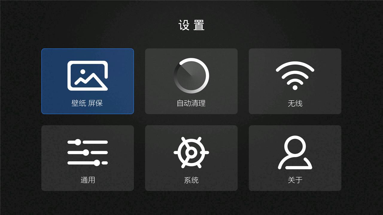 迈乐桌面V1.0