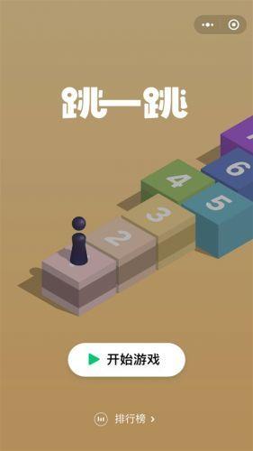 微信跳一跳辅助V1.0 安卓版