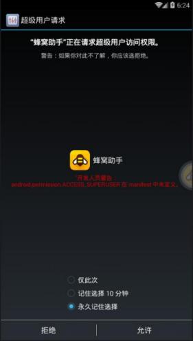 老爷吉祥手游电脑版辅助安卓模拟器专属工具V1.9.2 最新版