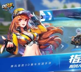 QQ飞车手游下载|QQ飞车手游官方V1.0安卓版下载