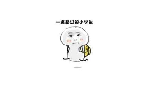 QQ表情下载_gif图片动态_QQ搞笑表情大微信感动到哭的图片表情大全