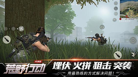 荒野行动PC版狙击手辅助