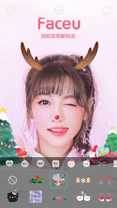 激萌女孩相机V1.0.2 安卓版