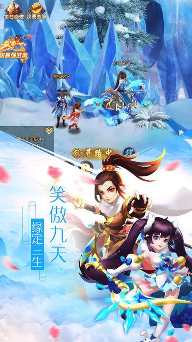 仙侠小师妹V1.0 安卓版