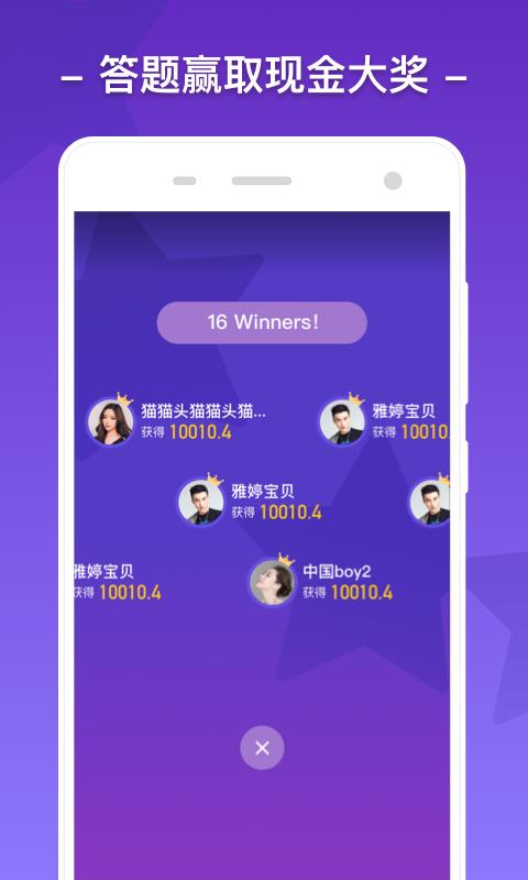 芝士超人V1.0.0 iPhone版