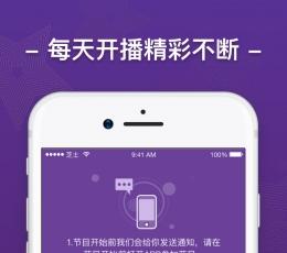 芝士超人app下载|芝士超人V1.0安卓版下载