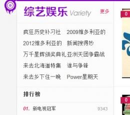 【小明看看日韩福利版】小明看看日韩福利版手机视频资源V1.0安卓版下载