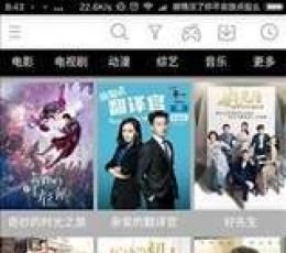 【老鸭窝直播视频】老鸭窝中国版在线视频app下载