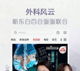 【老鸭窝新网站】老鸭窝最新地址下载