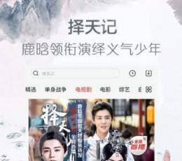 【老鸭窝青娱乐视频】老鸭窝青娱乐视频app下载