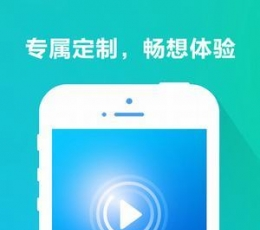 【老鸭窝青片超速视频app】老鸭窝青片超速视频破解版下载