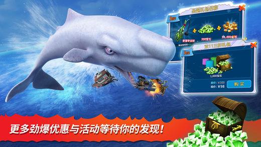 饥饿鲨进化无限金币破解版2018最新版 V5.4.2