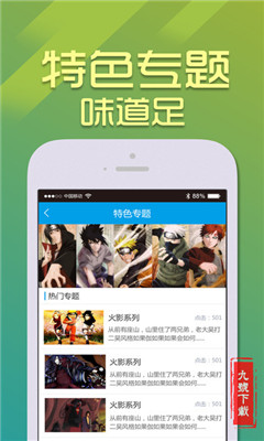 92电影网午夜宅男福利播放器V2.3.1 破解版