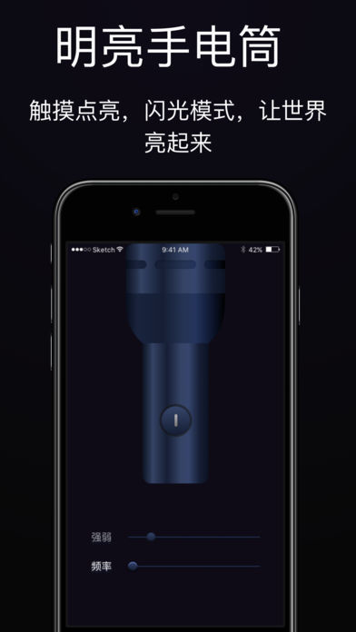 手机LED滚动字幕显示屏V1.0 安卓版截图4