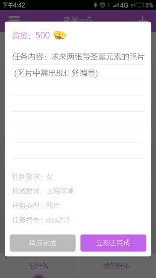 夜趣福利appV1.0 安卓版