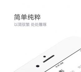 【简单搜索冲顶神器app下载】冲顶神器简单搜索V1.12.1安卓版免费下载