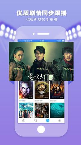 yy4480首播影院网址 yy4480首播影院appV1.0安卓版下载图片