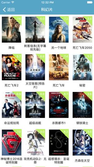 天天影院限制级视频全集V1.0 安卓版