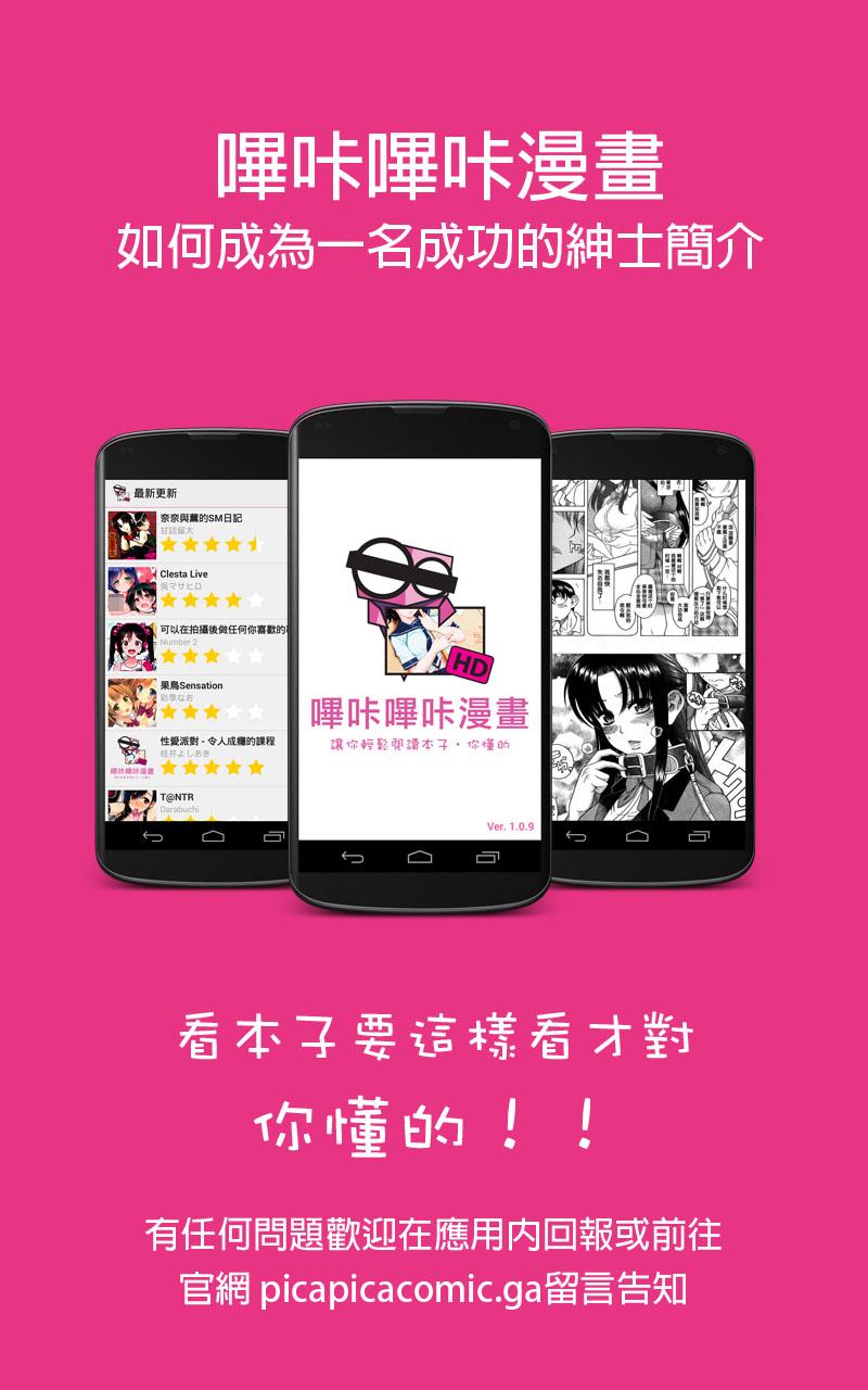 ßÙßÇßÙßÇÂþ»ÏÈÐаæV2.0.0 iPhone°æ