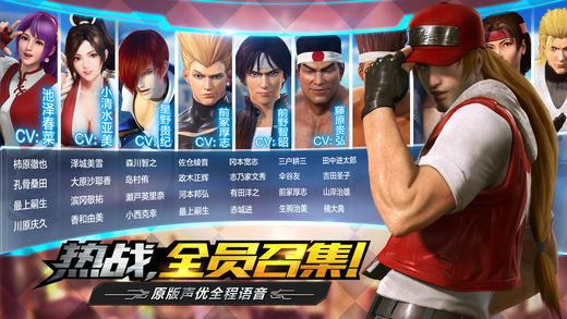 拳皇世界V1.0 安卓版