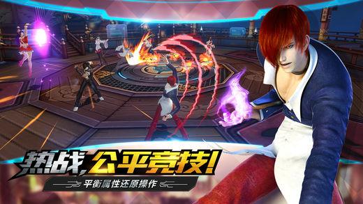 拳皇世界V1.0 免费版