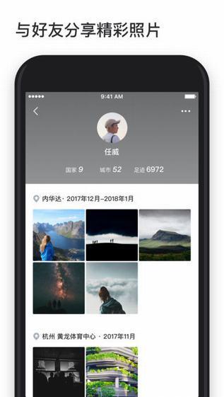 51×ã¼£V1.0.0 iOS°æ