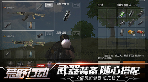 荒野行动PC版麒麟多功能辅助