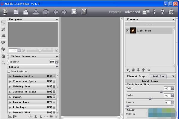 AKVIS Lightshop(PS光影滤镜)V4.0 免费版截图1