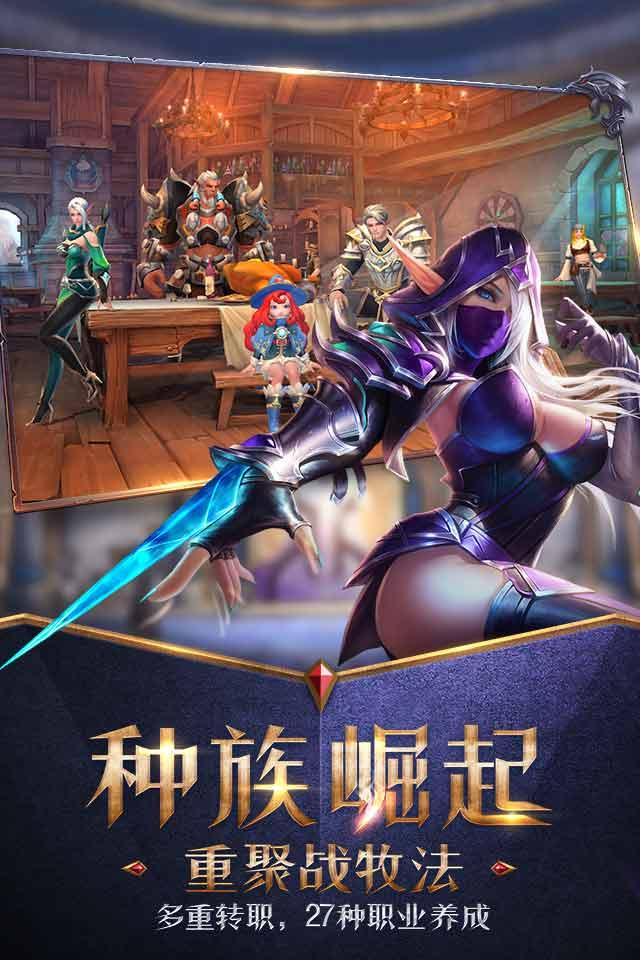 万王之王3DV1.0 安卓版