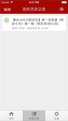 纯情丫头火辣辣V1.0 安卓版