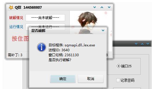DNF菜刀辅助V1.0 绿色免费版