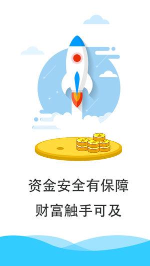 拉卡钱包V1.0 iOS版
