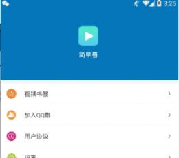 【手机免费在线看片网址】手机看片福利永久_