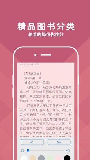 快读V1.0 iOS版