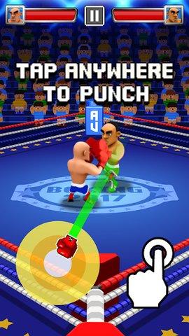 一个水龙头的拳击V1.1 安卓版