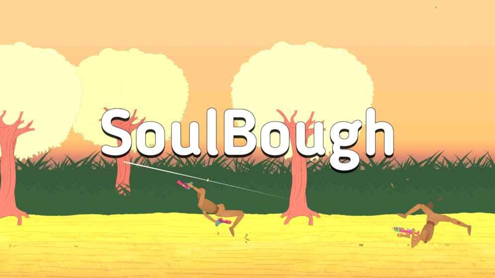 灵魂射手SoulBoughV0.58.3.7 安卓最新版