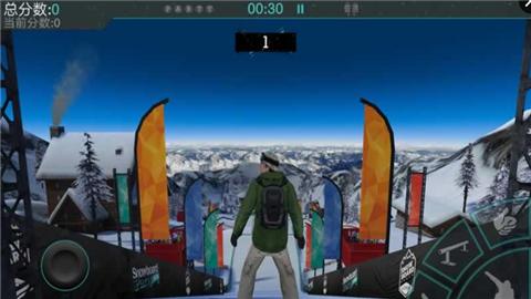 滑雪派对阿斯彭V1.0.0 IOS版