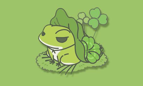 旅行青蛙为什么没有获得旅行礼物?旅行青蛙怎么获得旅行礼物?