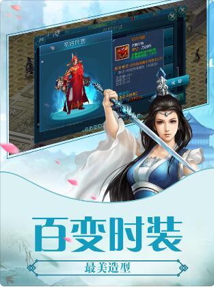 万道仙途V1.0.3 安卓版