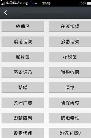 那好吧日韩伦理片资源影院V1.5.8.4 免费版